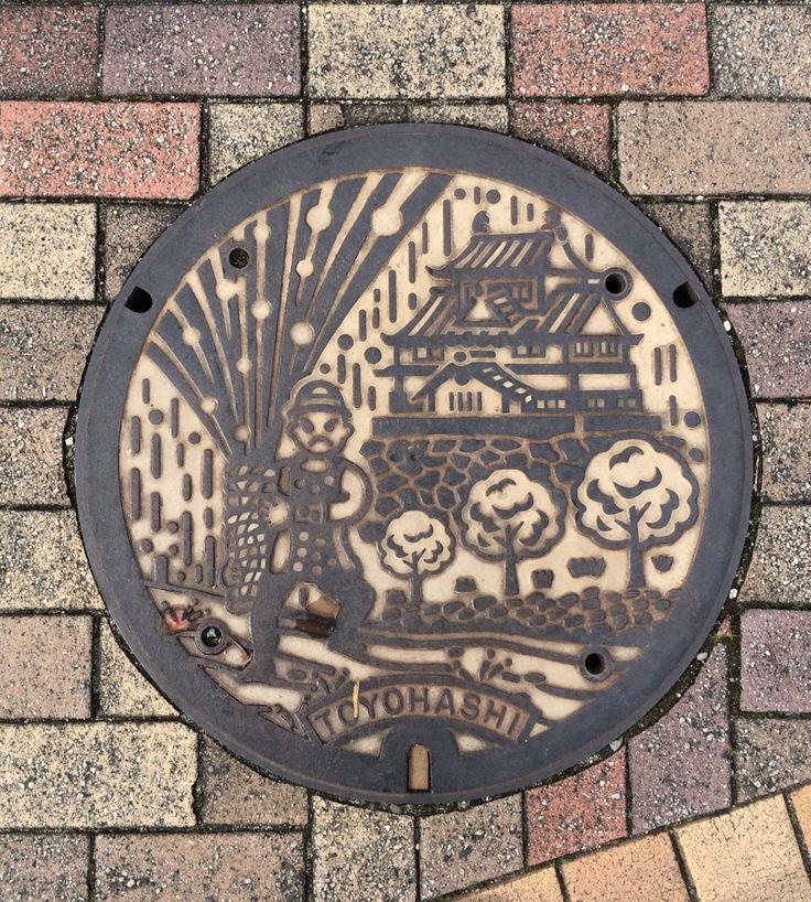 Arm hold fireworks manhole. Place: Toyohashi city, Aichi, Japan.