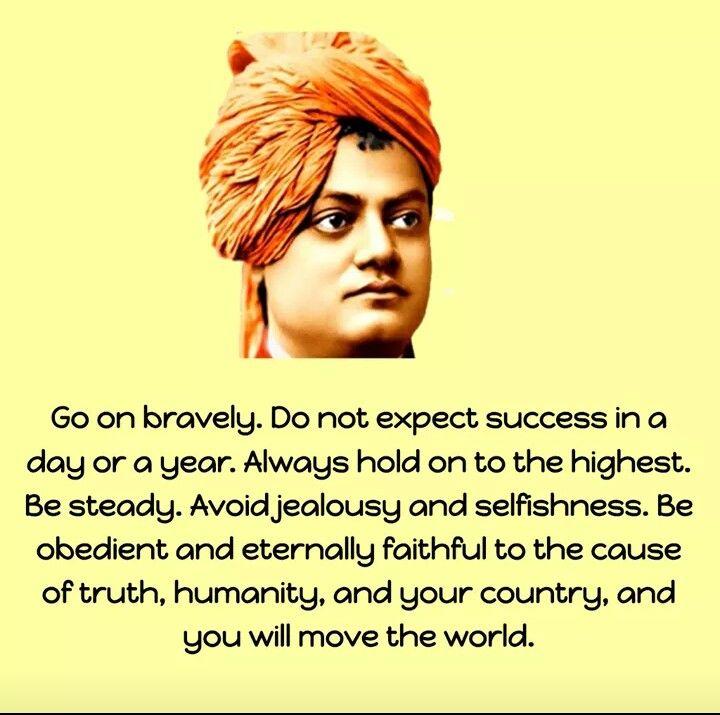 Swami Vivekananda Success Quotes In Hindi: 11 Best Swami Vivekananda Wallpapers Images On Pinterest