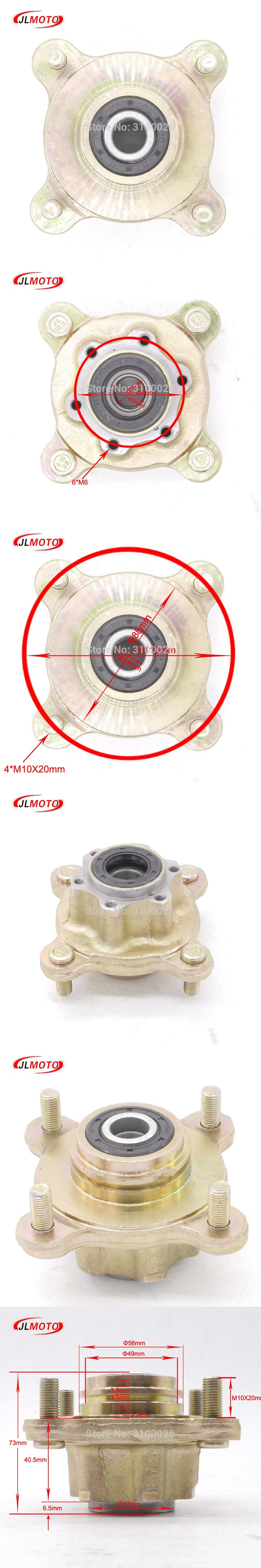 110mm*4 STUD M10 Front Brake Disc Wheel Hub Fit For China 150cc 200cc 250cc ATV UTV Buggy Go Golf Cart Quad Bike Parts