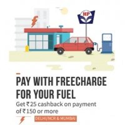 Freechargeis offeringGet Rs.25 Cashback on Rs.150 at HP Petrol Pumps Valid on(Delhi/NCR & Mumbai) How to catch the offer: Click here for offer page Click on Pay Merchant to Generate your #OnTheGo Pin Enter your Mobile number & OnTheGo Pin on the card swipe machine Enjoy the cashback in your Freecharge Wallet Pay Minimum Rs.150 …