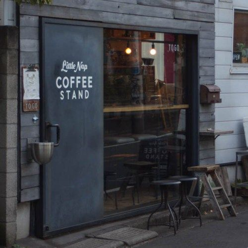 Little Nap Coffee Stand Tokyo review