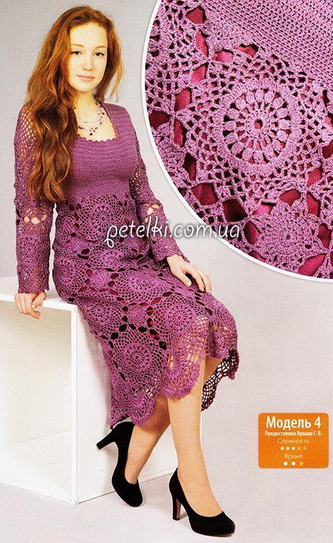 Нарядное платье из круглых мотивов. Схемы вязания, описание