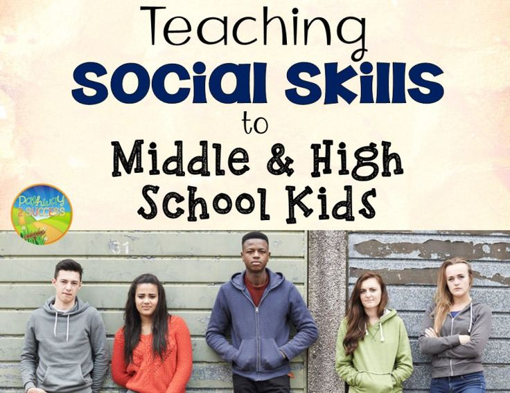 Simple strategies and tips for social skills instruction for teens at the middle and high school level. http://www.thepathway2success.com/social-skills-for-middle-and-high-school-kids/ #pathway2success #socialskills