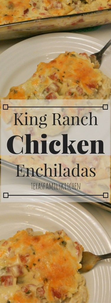 King Ranch Chicken Enchiladas | Chicken Enchiladas | Tasty | Easy Chicken Enchiladas |King Ranch Enchiladas | Texas Family Kitchen