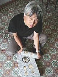 H.H. Lim in action  courstey Galleria Bianconi #visual_roots #AccademiaAperta #WeprintheGuide #Brera #LetVisitUs #Venice