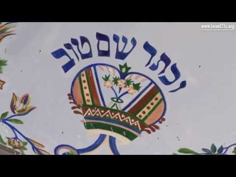 Safed, Stadt der Mystik | JNS - ISRASWISS