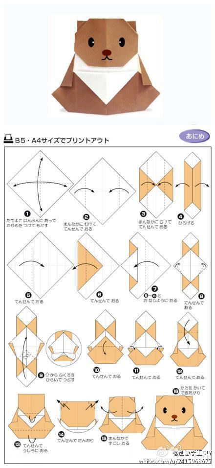 好萌的小熊折纸哦!!!, Origami Crafts for Kids, Free Printable Origami Patterns, Tutorial, crafts, paper crafts, printable kids activities: