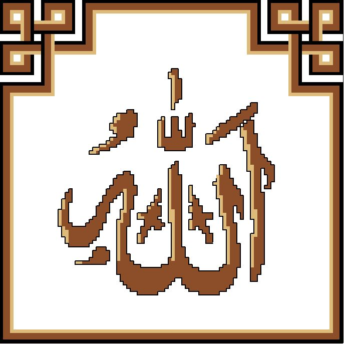 "Arabic calligraphy needlepoint  Beautiful! (This one says ""God"")"