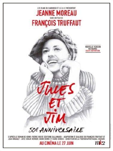 Jules Et Jim Movie Poster Jules And Jim 24inx36in