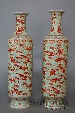 A Pair Chinese Fine Rare Beautiful Famille Rose Porcelain bat Vase