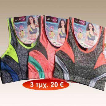 Πακέτο με 3 τεμ. Γυναικεία μπουστάκια σε διάφορα χρώματα Μεγέθη S ... ffc4a42db4a