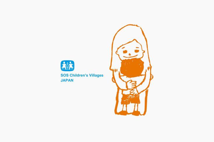 SOS 子どもの村JAPAN ロゴ #vi #ci #logo #typo #design #fukuoka #child #kids