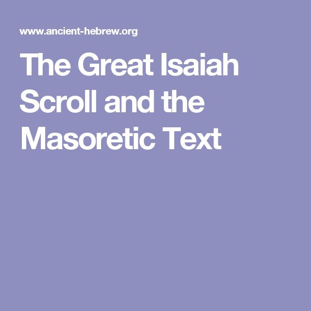 The Great Isaiah Scroll and the Masoretic Text
