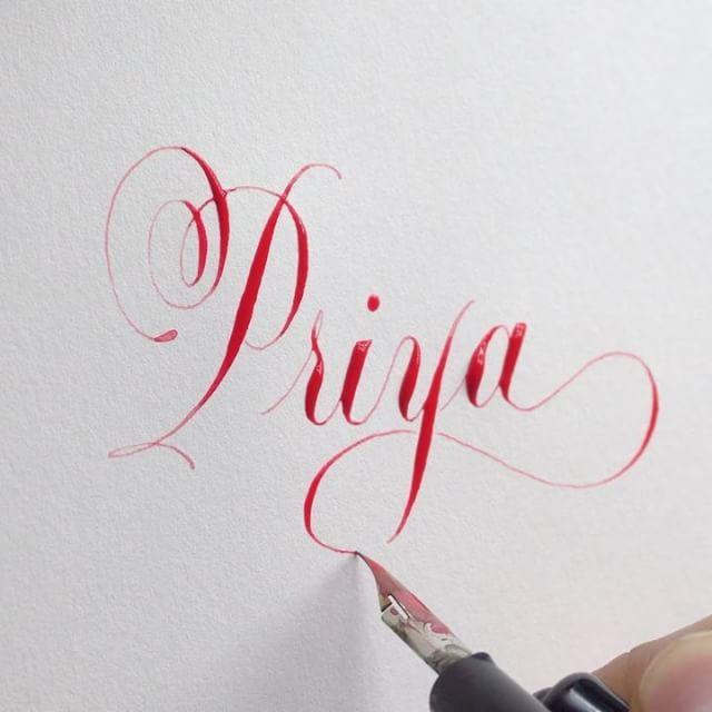 Priya I Will No Longer Take Name Requests Name Request From Priya 1301 Nib Zebra G Nib Ink W Hand Lettering Lettering Colorful Rangoli Designs
