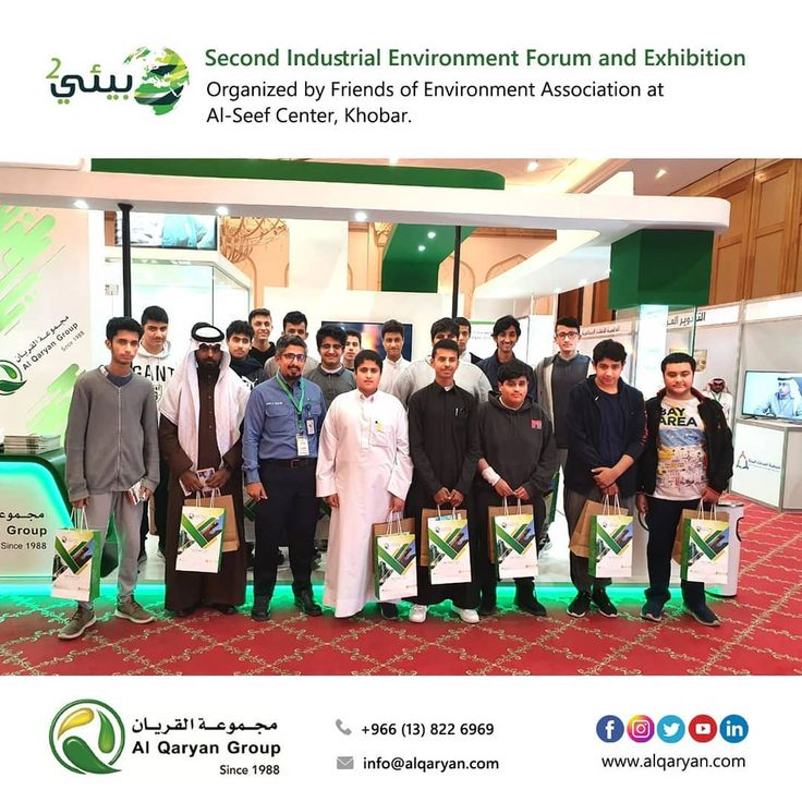 سعدنا اليوم بزيارة طلاب مدرسة الحصان الثانوية بجناح مجموعة القريان في ملتقى ومعرض البيئة الصناعية الثاني بيئي2 Al Hassan In 2020 Environment Exhibition Organization