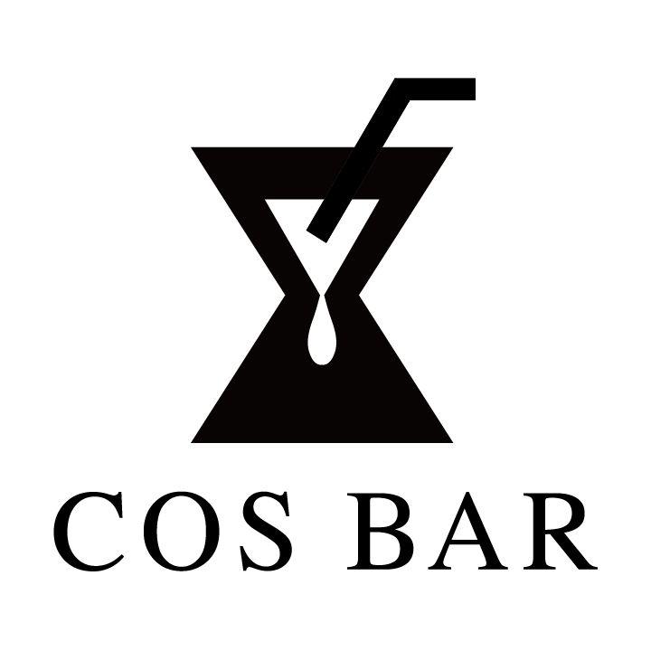毎週金曜日の夜にゆるりとCOS BARをやっております。詳細はFacebookから。