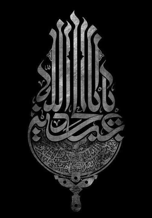 (2) عکسهای گاهنما - Hossein Chamankhah