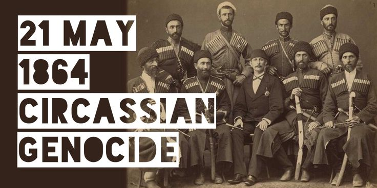 21 May 1864. Circassian Genocide Mourning Day.Over 1.5 million people exiled or killed