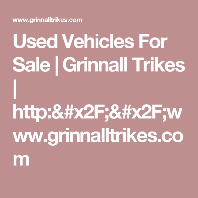 Used Vehicles For Sale | Grinnall Trikes | http://www.grinnalltrikes.com