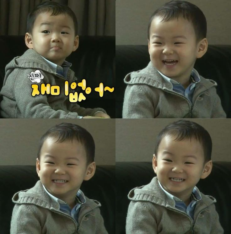 Mingukie<3 wh r u so adorableeee<3<3<3