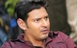 mahesh-puri-s-movie-title