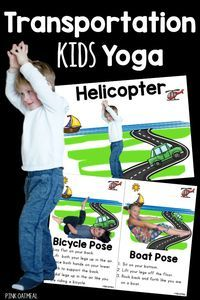 Transportation gross motor with transportation themed yoga!  A must for your classroom or home.  Use this in therapies!  Pose like a boat, bicycle, helicopter and more!