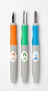 Rabby Eraser Carving Chisel Set - Handmade Rubber Stamps - Regular Set 3. $20.00, via Etsy.