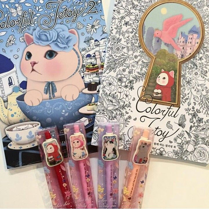 Choo Cat Coloring Books By Jetoy
