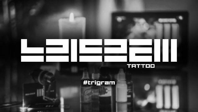 Еще больше смысла #обновление #лого #trigram #tattoo #update #logo