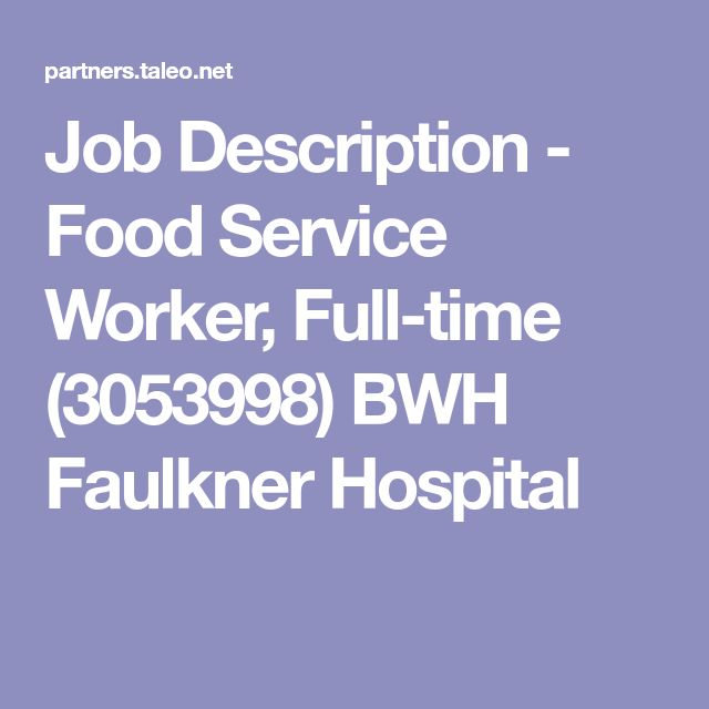 job description food service worker full time 3053998 bwh faulkner hospital - Food Service Worker Job Description