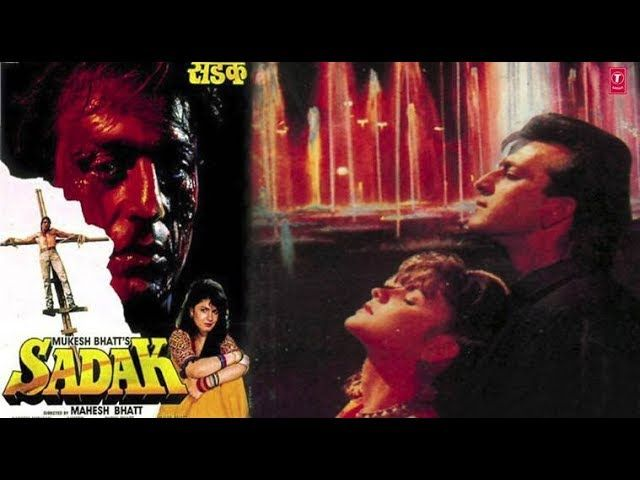 Sadak 1991 Drama Romance Song Lyrics Bollywood Music Songs