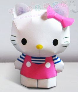 Download Hello Kitty Pink: http://viwright.com/635F