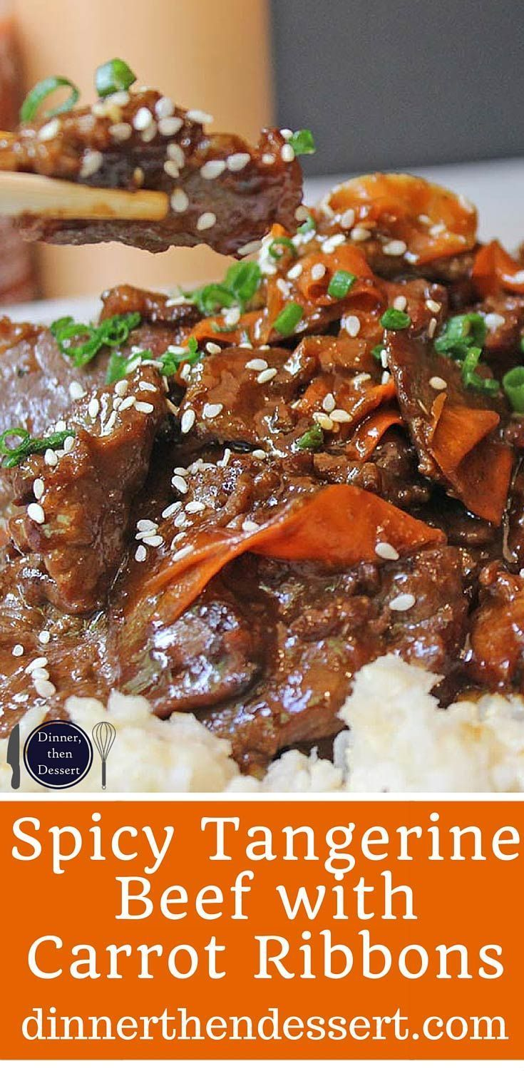 Tender beef simmered in spicy garlic orange sauce with carrot ribbons. Tastes like a cross between orange beef and Mongolian beef!