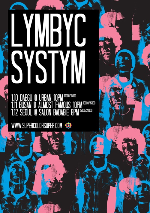 LYMBYC SYSTYM (mush) 2013 1.10-12