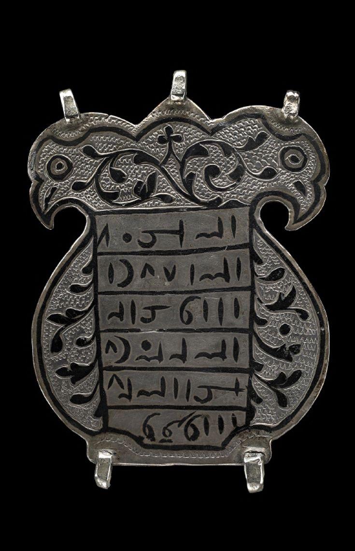 Turkey   Amulet ~ 'Derwisch' ~ silver and niello   ca. 19th century   ©Ethnologisches Museum der Staatlichen Museen zu Berlin