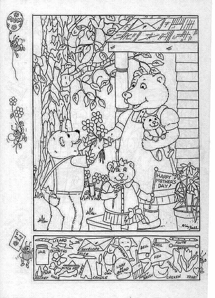 hidden pictures publishing mothers day printable hidden picture puzzlecoloring page