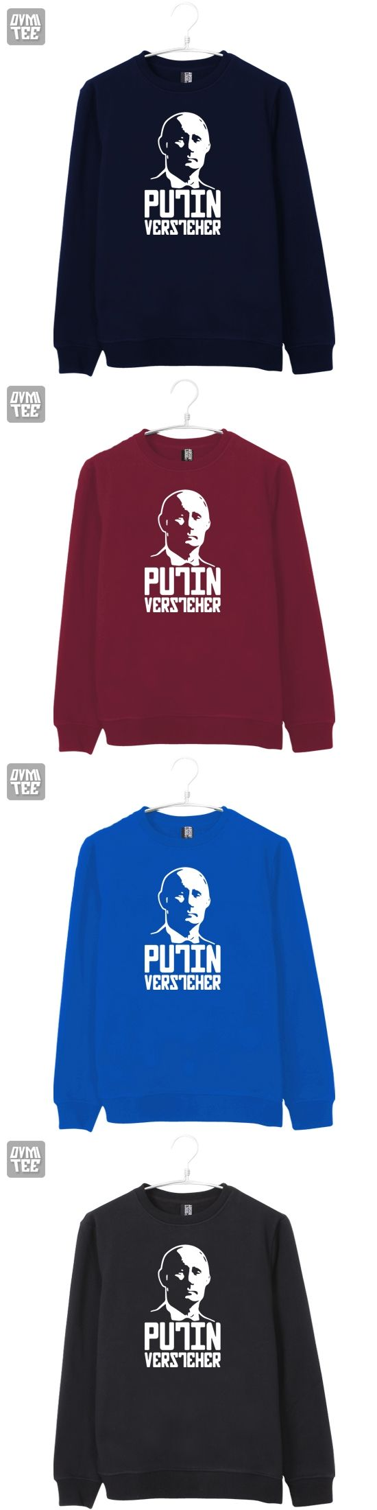 President of Russia Putin Versteher funny homme top sweatshirts thicken pullovers warm clothes men women winter freeshipping