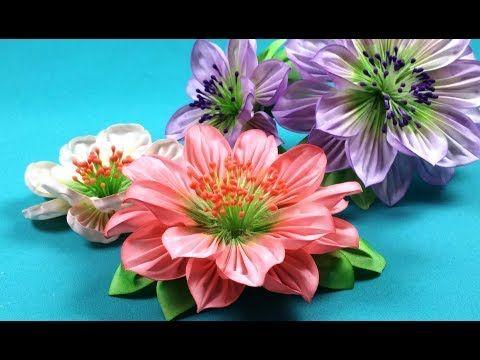 (2) Kanzashi fabric flowers / Flores de tela kanzashi / Цветы из ткани. Канзаши - YouTube