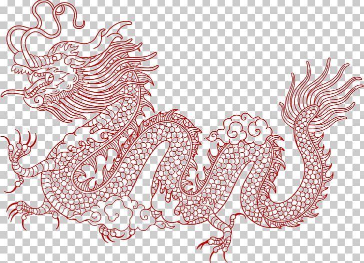 China Chinese Dragon Png Art China Chinese New Year Chinese Zodiac Creative Arts Chinese Dragon Creative Art Png