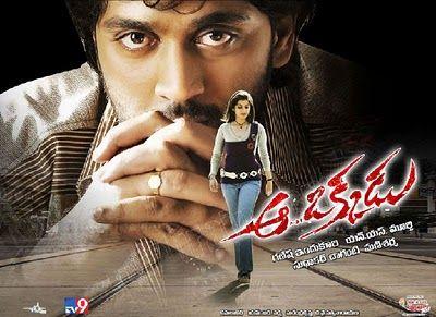 Okkadu Posters 173 best Telugu...