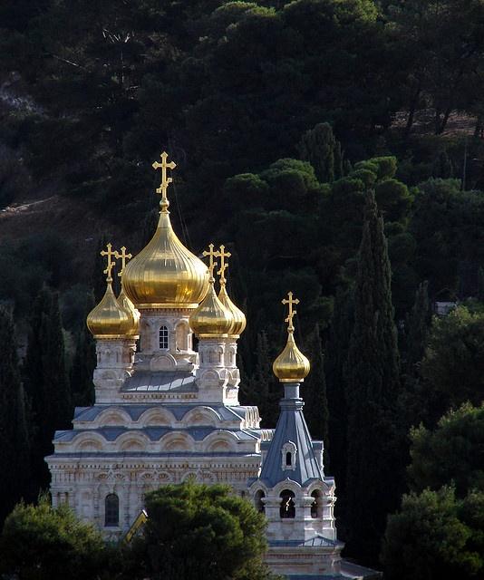 Church of Saint Mary Magdalene