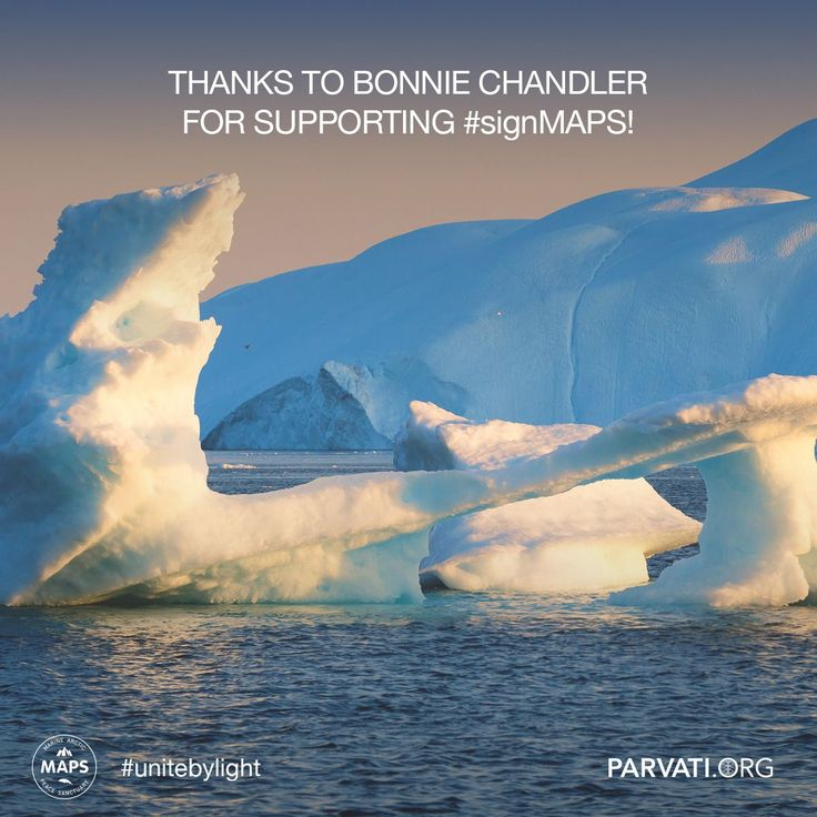 Gratitude to Bonnie Chandler for supporting MAPS at parvati.org!   Since our inception two years ago, Parvati.org has been self-funded and 100% volunteer-driven. Our goal is to realize MAPS: the Marine Arctic Peace Sanctuary by the end of 2018. The planet can't wait.  Please consider making a donation at parvati.org. If you have not already, please sign the MAPS petition!