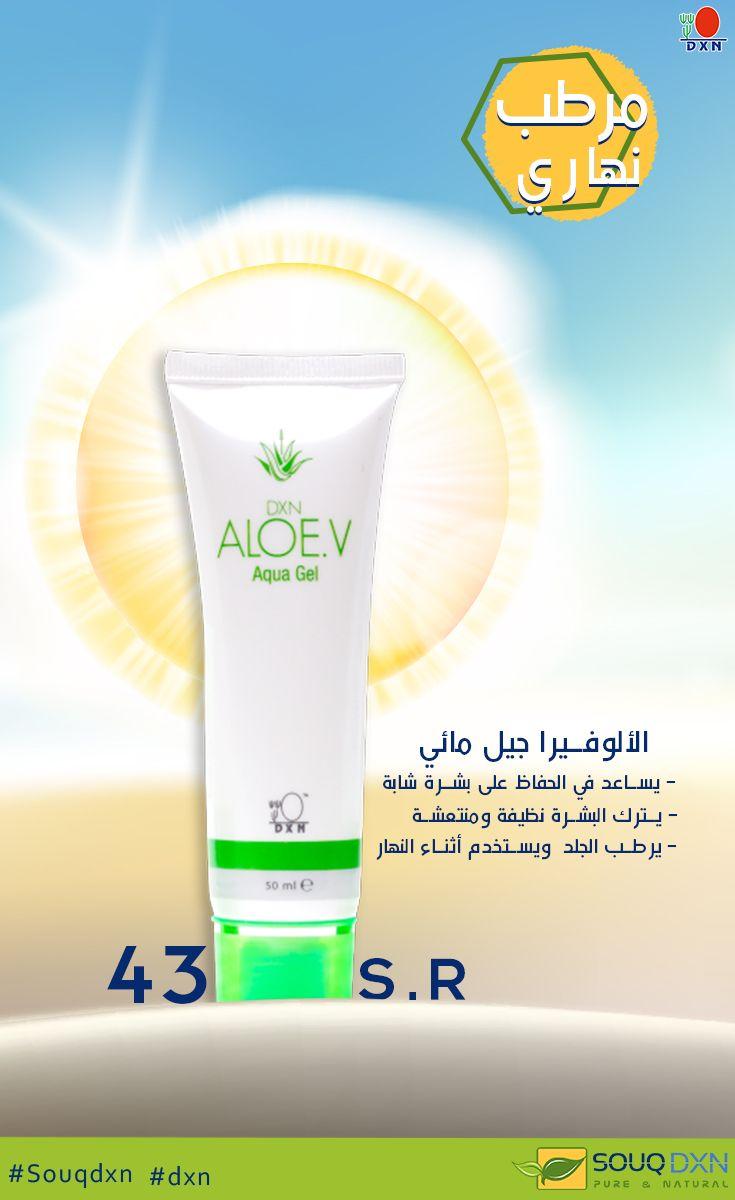 جل الألوفيرا المائي Skin Care Gel Personal Care