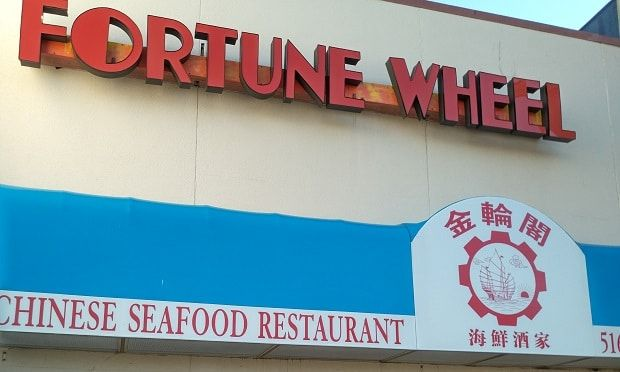 Dim Sum At Fortune Wheel Seafood Restaurant Levittown Ny The Chinese Quest Wheel Of Fortune Seafood Restaurant Levittown