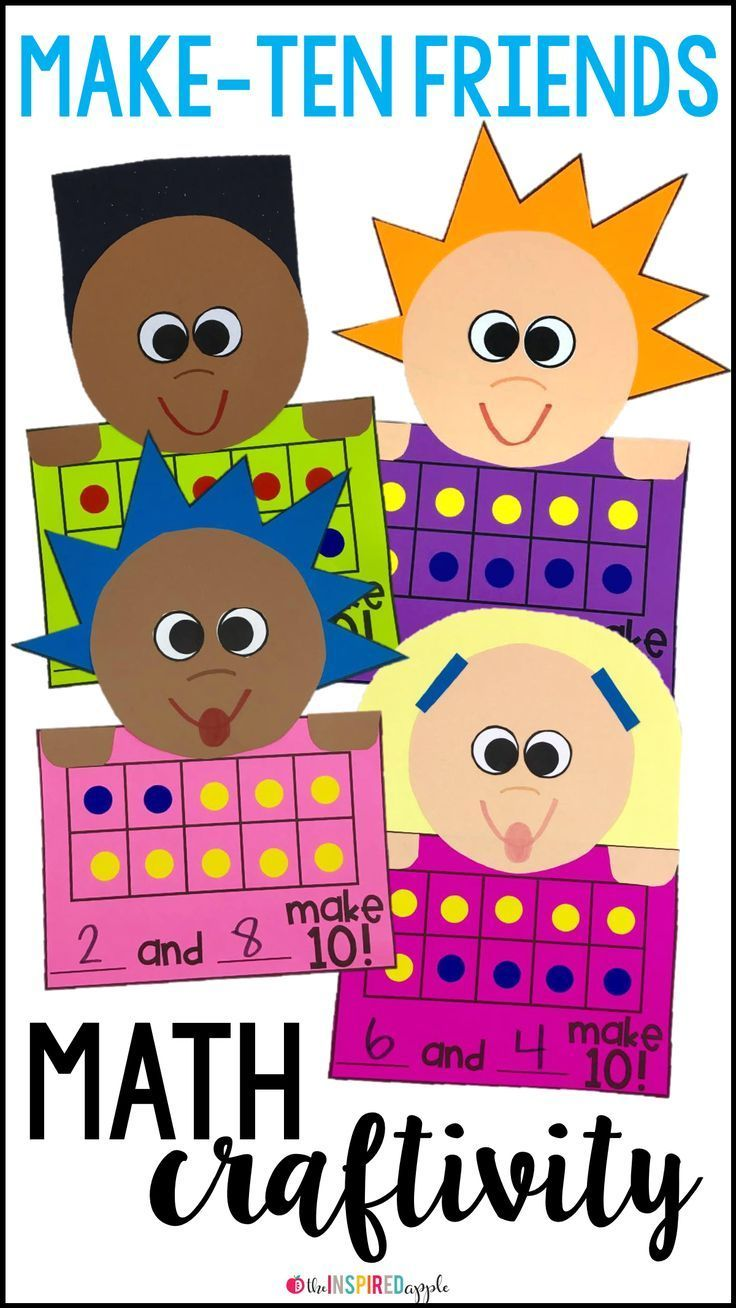 Making Ten Math Craft For Primary Students Babbling Abby Math Crafts Math Art Projects Math Craftivity [ 1308 x 736 Pixel ]