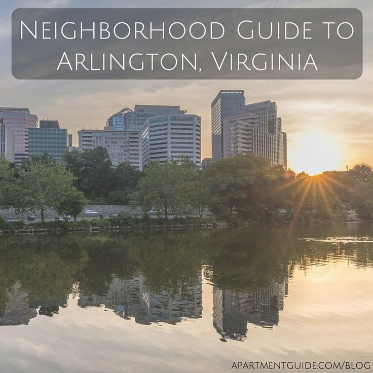 """The juxtaposition between small town and big city has led people to call Arlington neighborhoods """"urban villages."""" All of the city's urban villages have this mix of old and new to varying degrees, and understanding those nuances can help you find the best fit. Get to know all of the Arlington, VA neighborhoods."""
