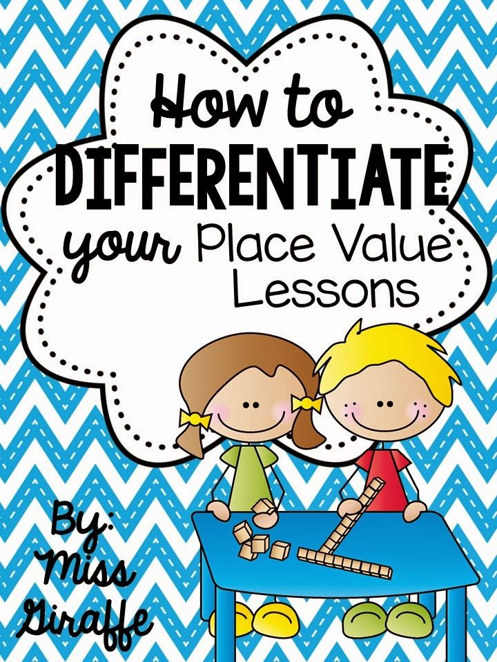 Place Value tips to differentiate your worksheets, centers, small group instruction, and everything!