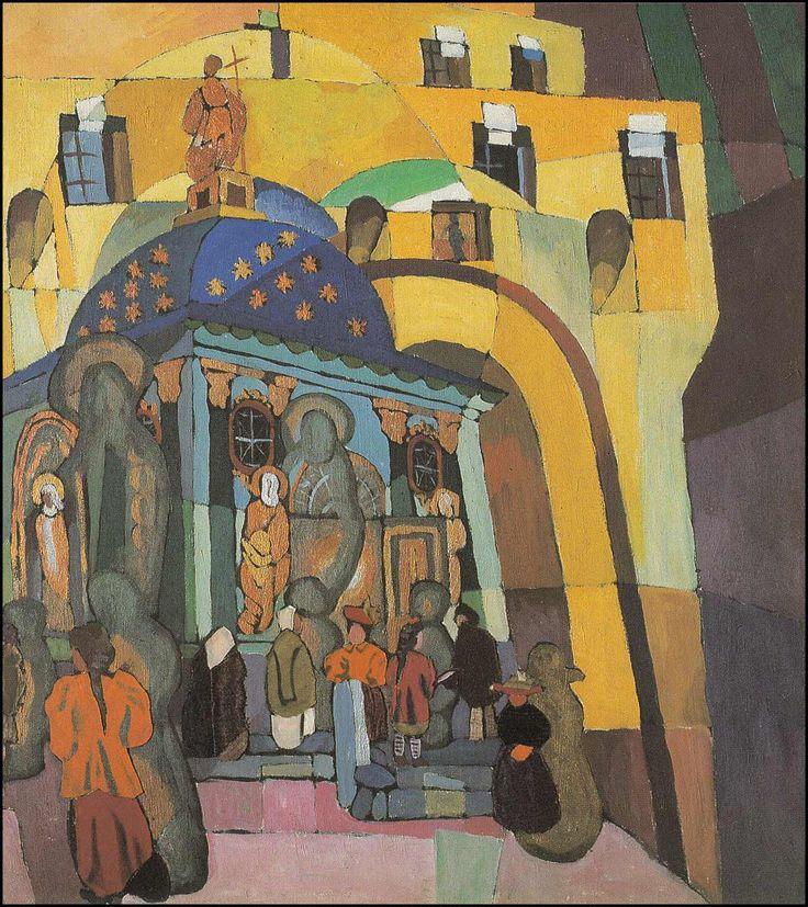 У Иверской, 1916 Aristarkh Lentulov 1882-1943