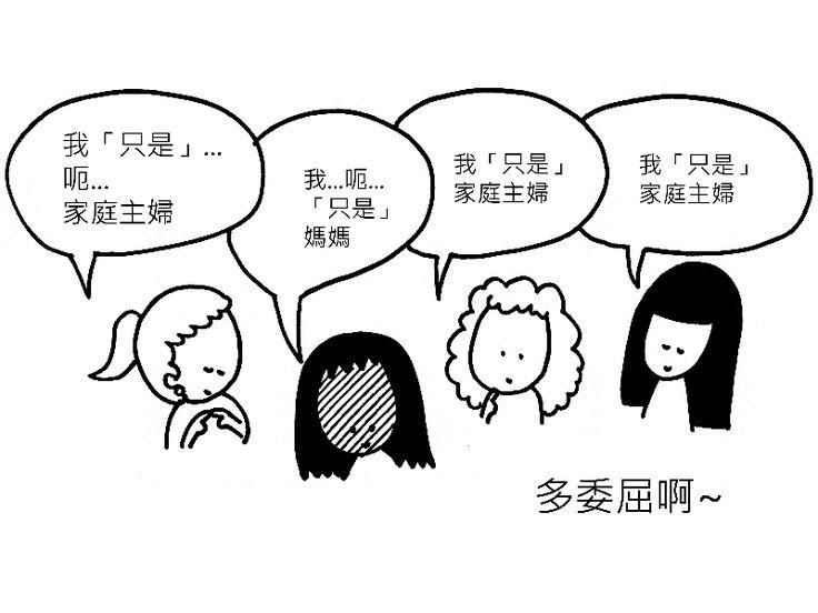 嚴選部落客 特定部落客:朱瑄文 ─ 親子天下─嚴選部落客