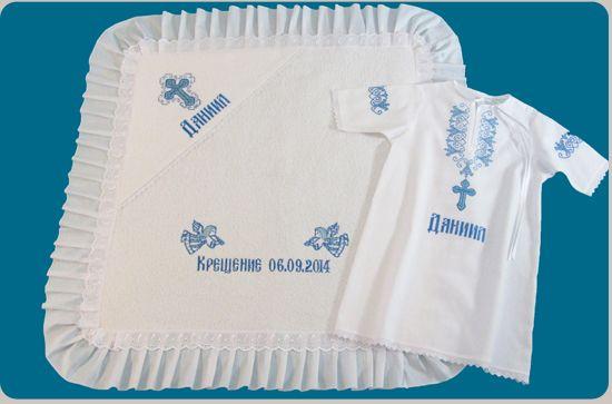 Рубашка крестильная для мальчика Владимир (синяя вышивка)